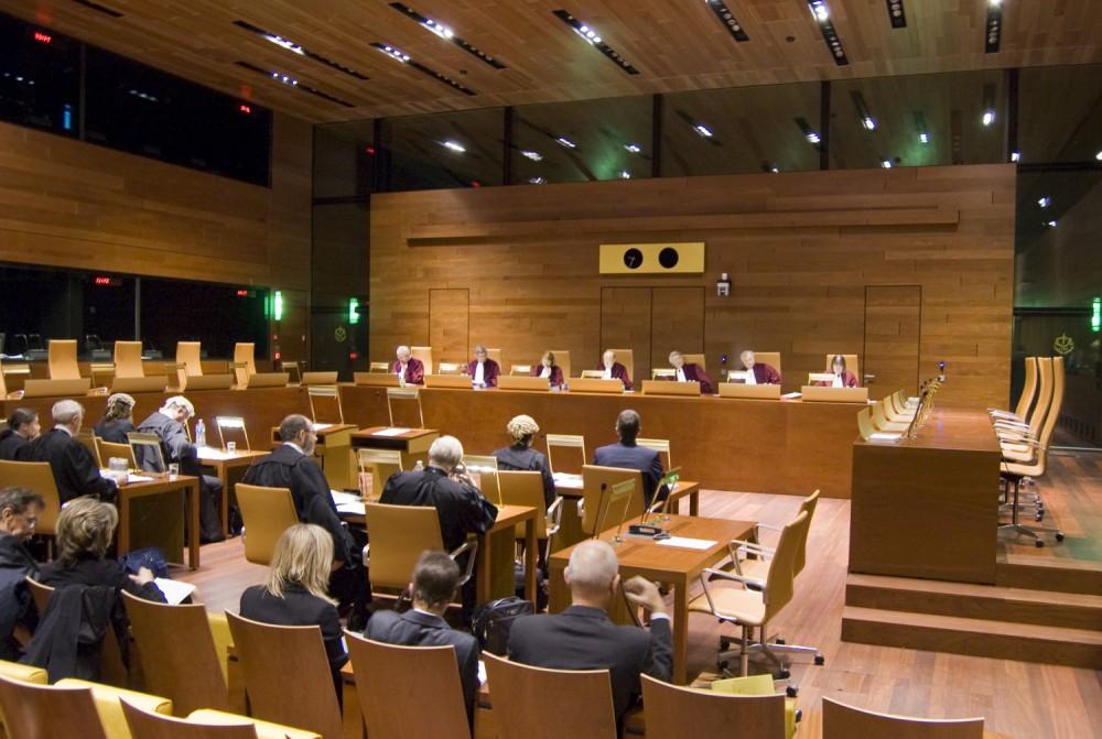 ECJ Court