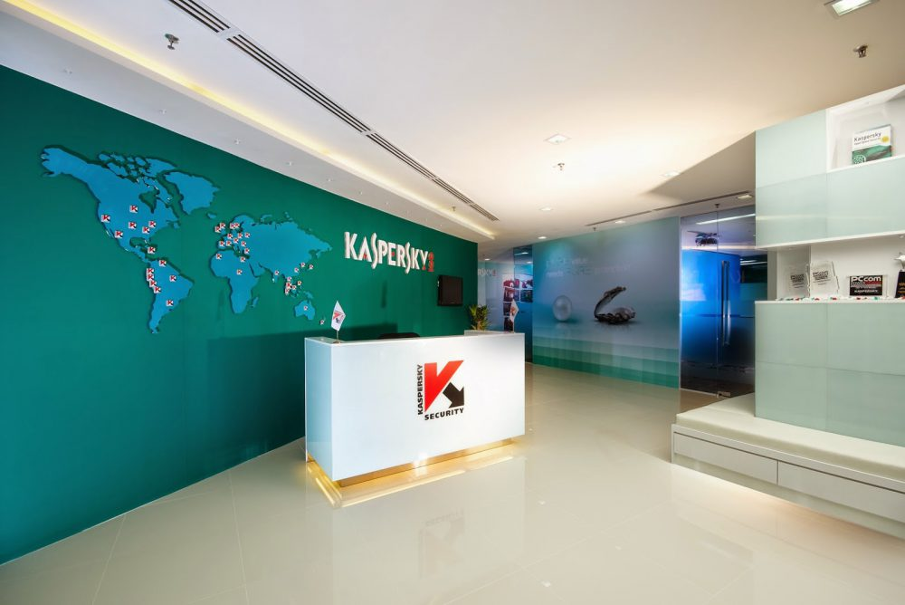 Kaspersky HQ 2